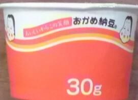 f:id:dr-yokohamaner:20190608063435j:plain