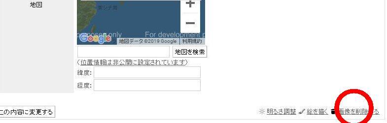 f:id:dr-yokohamaner:20190613154350j:plain
