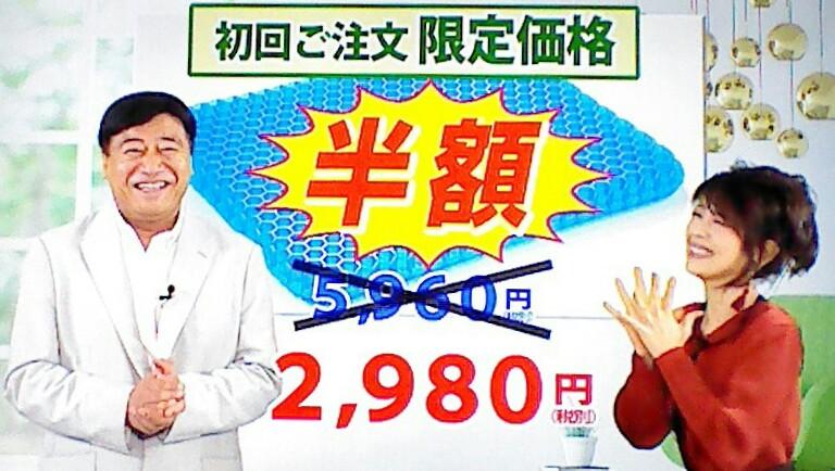 f:id:dr-yokohamaner:20200107091616j:plain