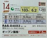 f:id:dr-yokohamaner:20200108082018j:plain