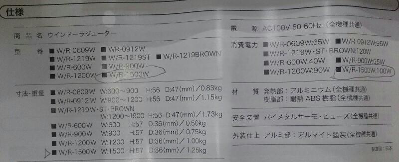 f:id:dr-yokohamaner:20200108102219j:plain