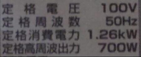 f:id:dr-yokohamaner:20200112170231j:plain