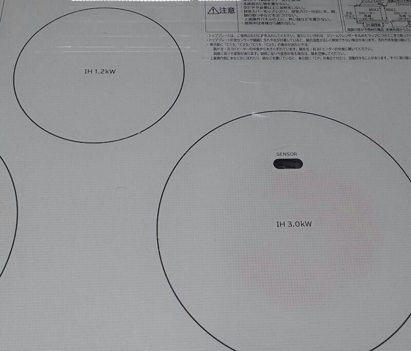 f:id:dr-yokohamaner:20200112175703j:plain