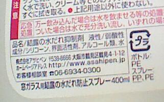 f:id:dr-yokohamaner:20200113130523j:plain