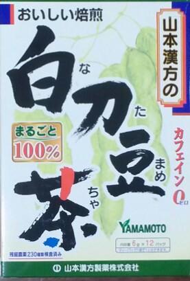 f:id:dr-yokohamaner:20200113180258j:plain