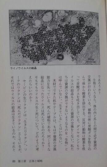 f:id:dr-yokohamaner:20200222095908j:plain