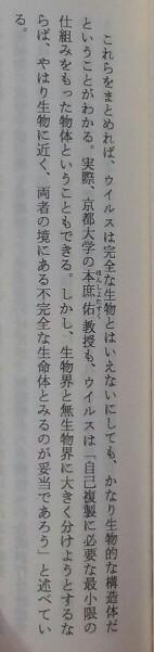 f:id:dr-yokohamaner:20200222100654j:plain