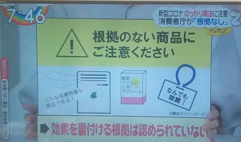 f:id:dr-yokohamaner:20200312080113j:plain