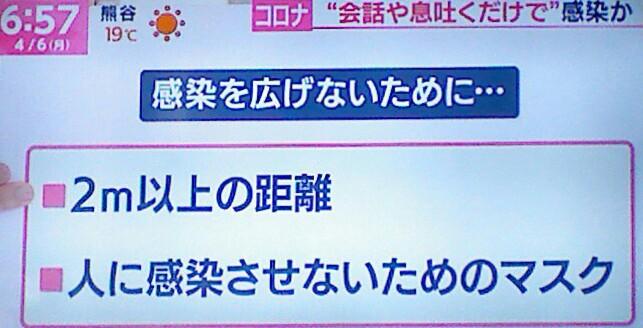 f:id:dr-yokohamaner:20200406071133j:plain