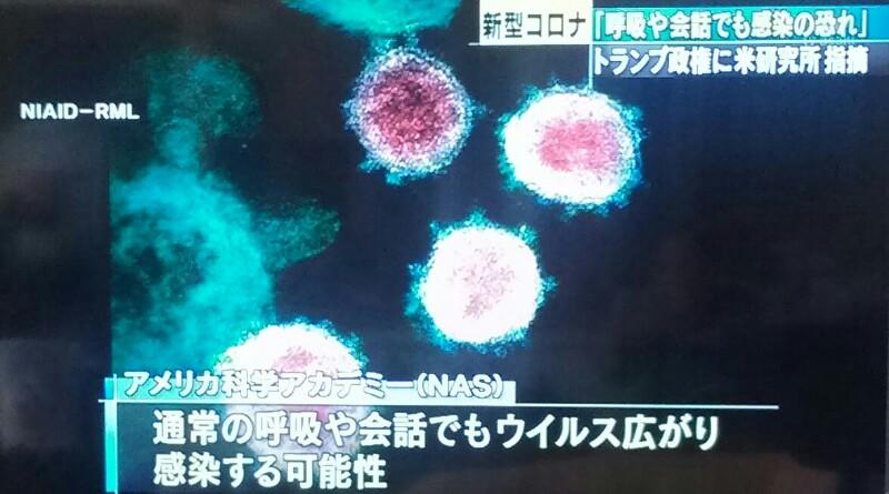f:id:dr-yokohamaner:20200406121513j:plain