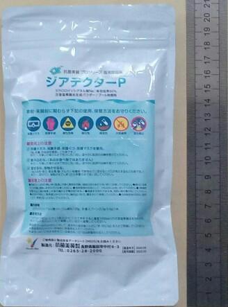 f:id:dr-yokohamaner:20200413104923j:plain