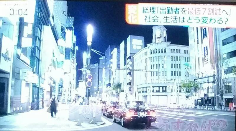 f:id:dr-yokohamaner:20200413121159j:plain