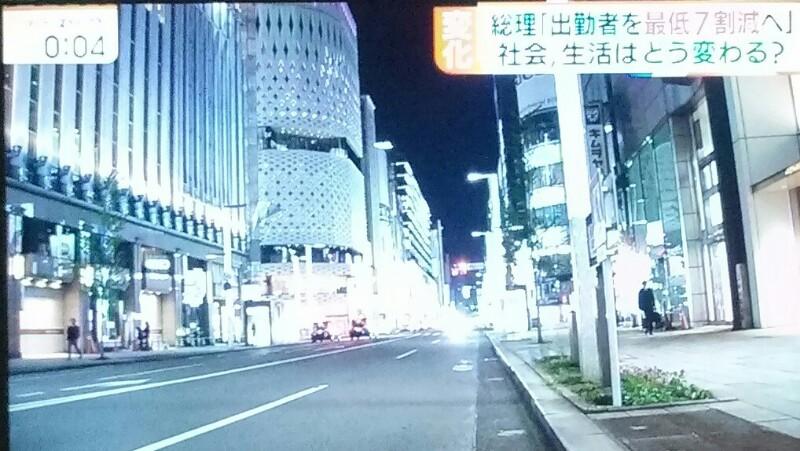 f:id:dr-yokohamaner:20200413121215j:plain