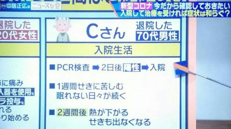 f:id:dr-yokohamaner:20200418125026j:plain
