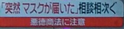 f:id:dr-yokohamaner:20200430080732j:plain