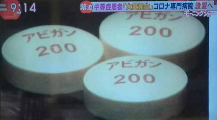 f:id:dr-yokohamaner:20200501091756j:plain