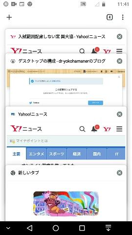 f:id:dr-yokohamaner:20200630114755j:plain