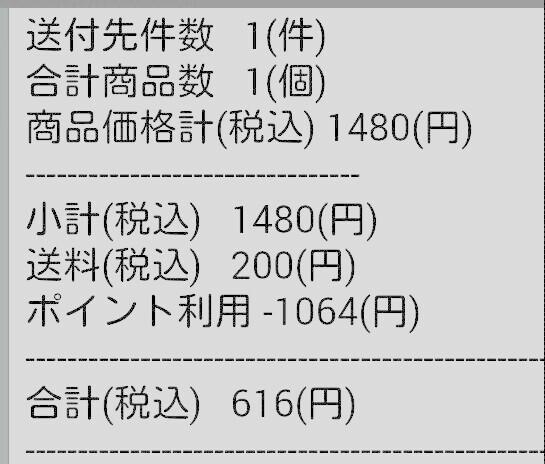 f:id:dr-yokohamaner:20200702101948j:plain
