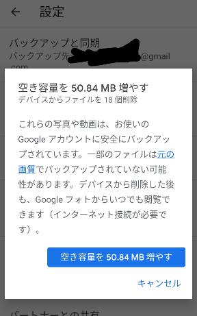 f:id:dr-yokohamaner:20200705082243p:plain