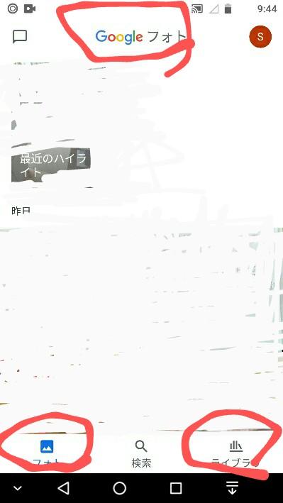 f:id:dr-yokohamaner:20200714095810j:plain