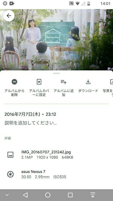 f:id:dr-yokohamaner:20200714140436j:plain