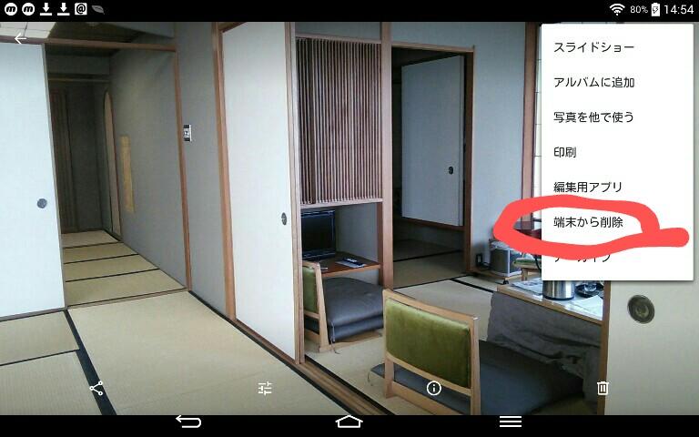 f:id:dr-yokohamaner:20200714150927j:plain