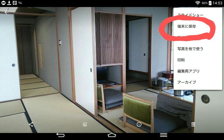 f:id:dr-yokohamaner:20200714150949j:plain