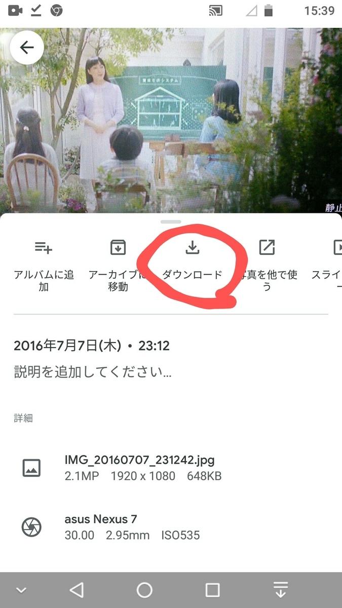 f:id:dr-yokohamaner:20200714153945j:plain