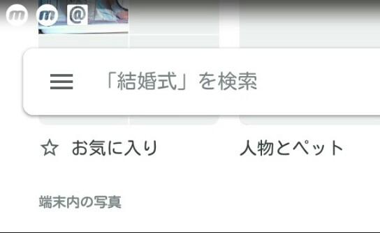 f:id:dr-yokohamaner:20200715083306j:plain