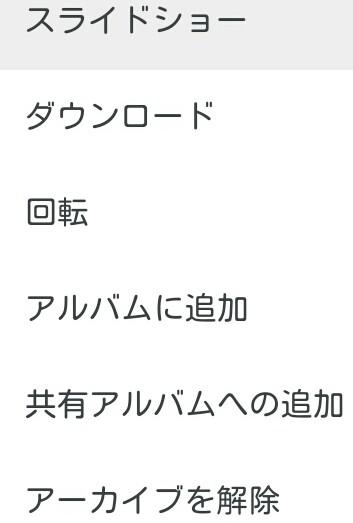 f:id:dr-yokohamaner:20200716181047j:plain