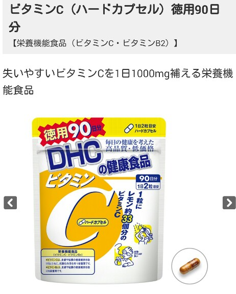 f:id:dr-yokohamaner:20200722075809j:plain