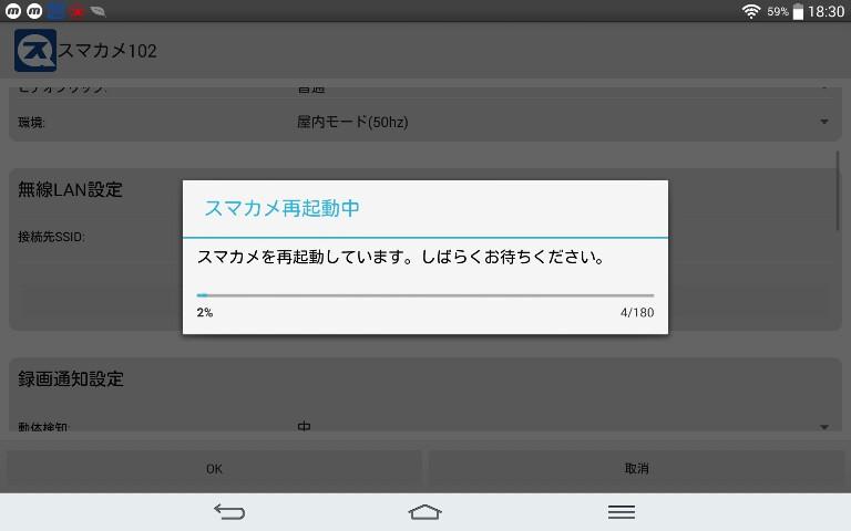 f:id:dr-yokohamaner:20200825200007j:plain