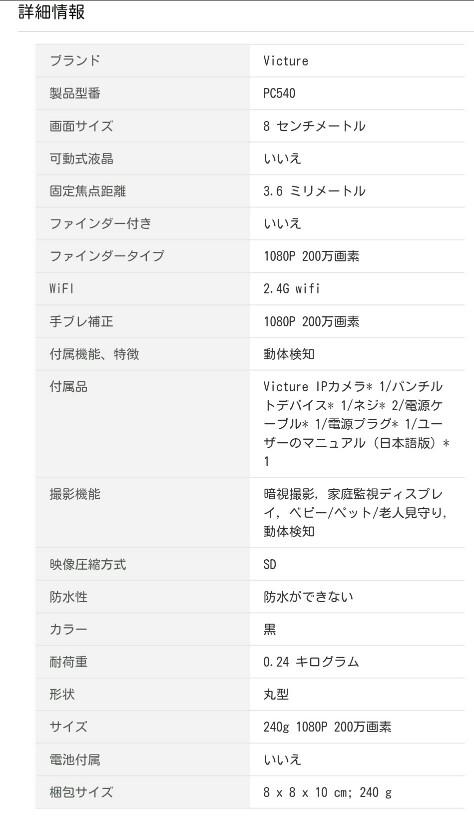 f:id:dr-yokohamaner:20200902171051j:plain