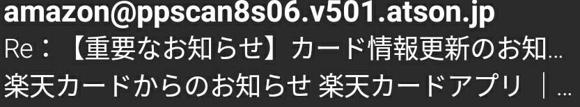 f:id:dr-yokohamaner:20200928095131j:plain