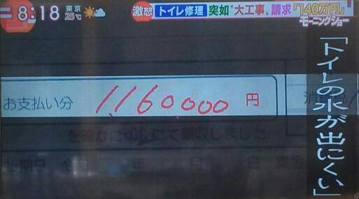 f:id:dr-yokohamaner:20200930082519j:plain