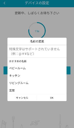 f:id:dr-yokohamaner:20200930121103p:plain