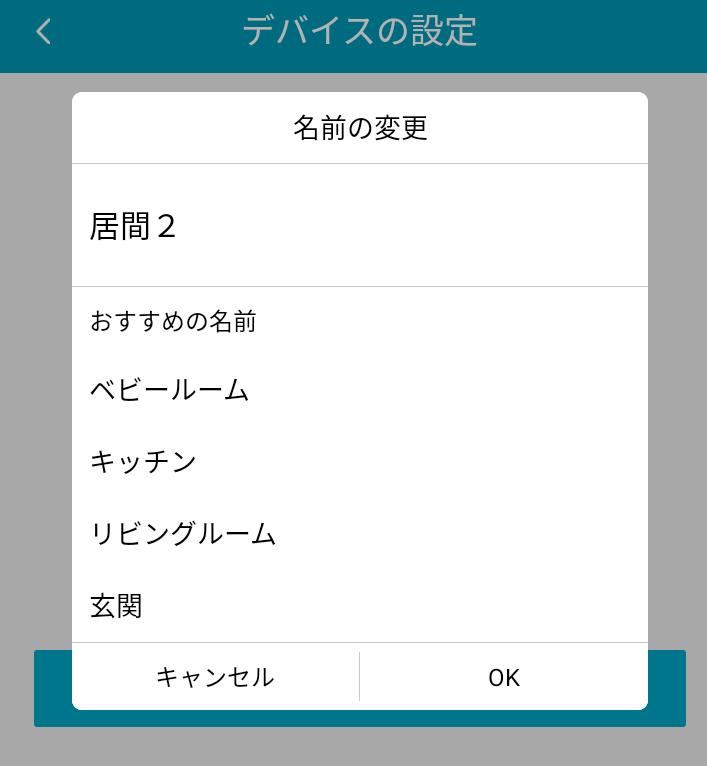 f:id:dr-yokohamaner:20200930121245p:plain