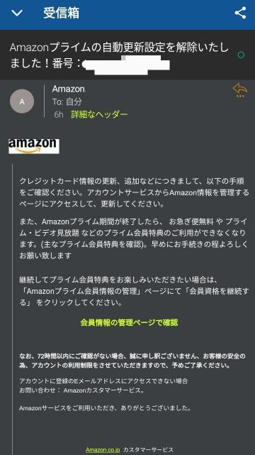 f:id:dr-yokohamaner:20201001172102j:plain