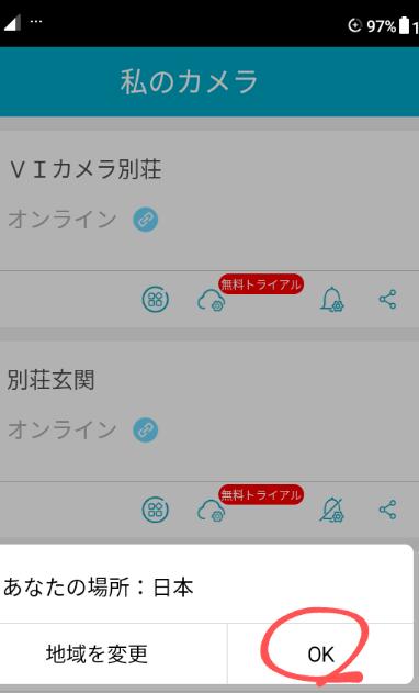 f:id:dr-yokohamaner:20201002131009p:plain