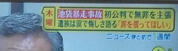 f:id:dr-yokohamaner:20201011100031j:plain