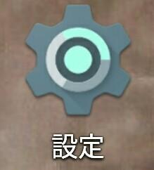 f:id:dr-yokohamaner:20201020181114j:plain
