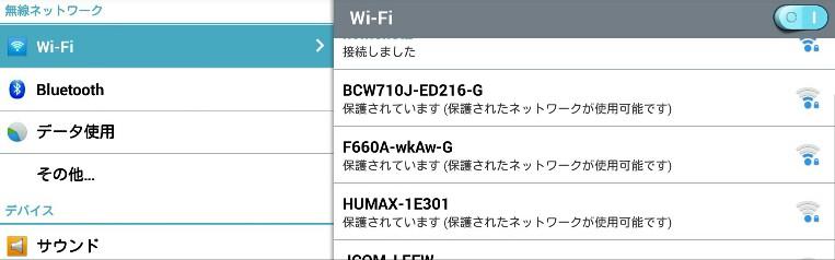 f:id:dr-yokohamaner:20201020191025j:plain