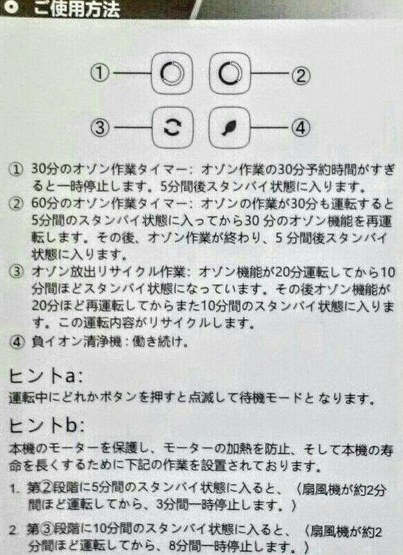 f:id:dr-yokohamaner:20201021104335j:plain