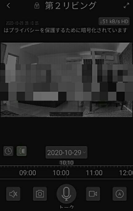 f:id:dr-yokohamaner:20201029102231j:plain