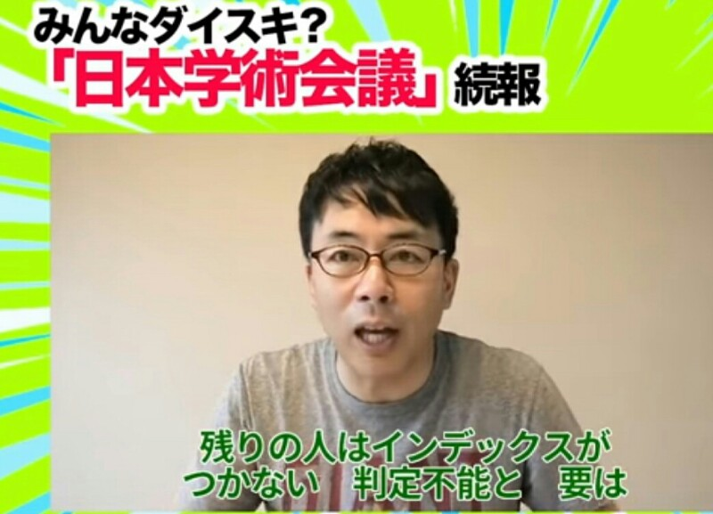 f:id:dr-yokohamaner:20201104101847j:plain