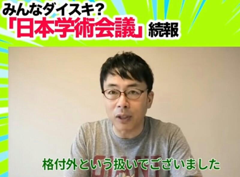 f:id:dr-yokohamaner:20201104101906j:plain