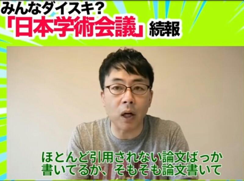 f:id:dr-yokohamaner:20201104101923j:plain