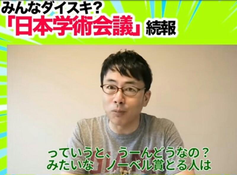 f:id:dr-yokohamaner:20201104102011j:plain
