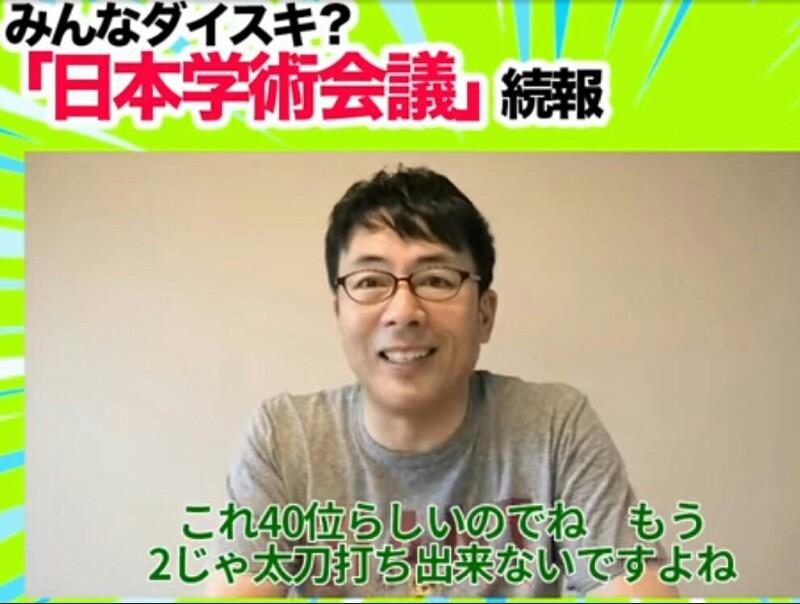 f:id:dr-yokohamaner:20201104102040j:plain