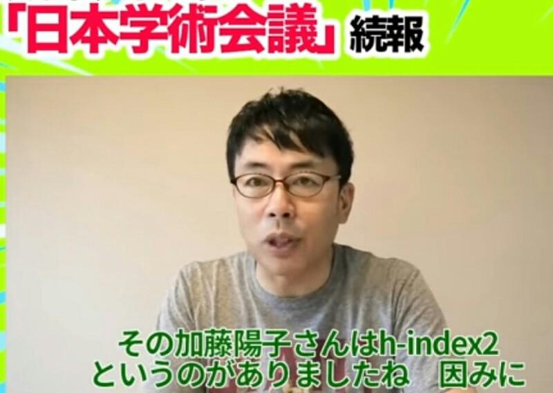 f:id:dr-yokohamaner:20201104102752j:plain